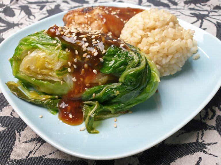 Thumbnail voor het recept: Groenlof teriyaki